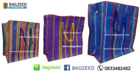 ถุงกระสอบซื้อที่ไหน ขายถุงสายรุ้ง ถุงไนลอน ถุงกระสอบ
