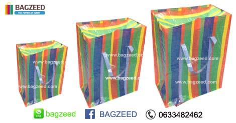 ถุงกระสอบซื้อที่ไหน ขายถุงสายรุ้ง ถุงสายรุ้ง ขายถุงสายรุ้ง