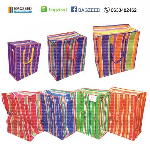 ขายถุงกระสอบ ถุงสายรุ้ง ถุงกระสอบราคาถูก ขายถุงไนลอน