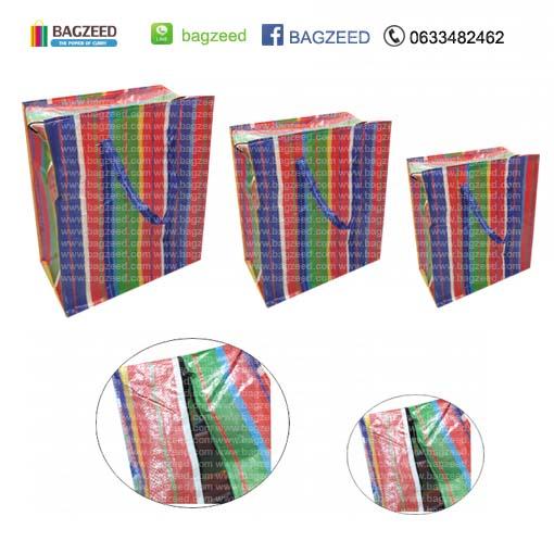 ถุงสายรุ้ง ขายถุงสายรุ้ง ถุงสายรุ้งซื้อที่ไหน ต้องการถุงสายรุ้ง